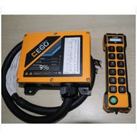 供应台湾捷控遥控器EGO-G1200 12点单速行车遥控器 功能同禹鼎F24-12S