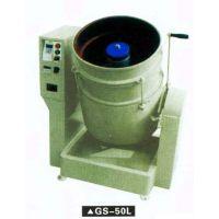 供应流动光饰机别名涡流机GS-启隆品牌