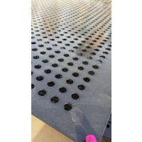 铁板筛板 微孔冲孔板