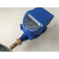 供应无线摄像直读水表无线智能水表