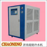 水冷式冷水机5匹CAW-5HP