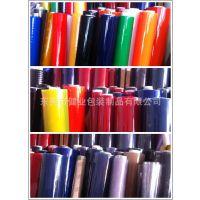 生产塑料PVC PVC充气料 阻燃 功能薄膜 无P薄膜 0.12 0.15 0.4