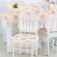 佳利家居 田园风格 浪漫满屋布艺蕾丝椅套 台布 桌布 椅垫 坐垫