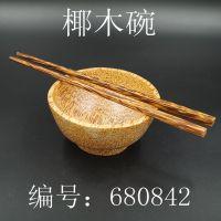 【东兴红木坊】越南红木工艺品椰子木绿色环保整块雕刻椰子木饭碗