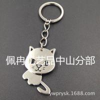 现货批发金属创意小猫小猫动物钥匙扣款可活动摆动挂件可定制