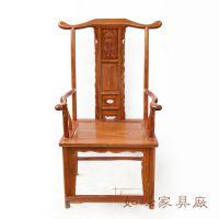 古典中式实木靠背椅 供应木质官帽椅花梨木仿古椅子