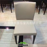六涮鱼捞鱼坊火锅店金属仿木椅 高靠背海绵餐椅
