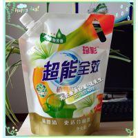 厂家定制款装洗衣液吸嘴包装袋 高端品牌液袋 1kg~2L自立袋 铝箔袋供应商