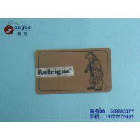 供应杭州皮标制作 服装皮标制作 牛仔皮标制作