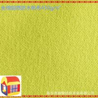 供应彩色全棉阻燃防火防水儿童帐篷环保布料