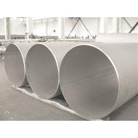 供应广州哪里有国标304不锈钢工业管