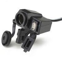 供应摩托车防水USB充电器 点烟器USB一体机支持手机 导航充电1A