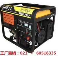 移动式发电电焊机|220V190A汽油发电电焊机