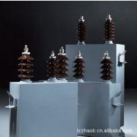 供应高压并联电容器BFM2/√3-100-1W【锦宏低价进行中】