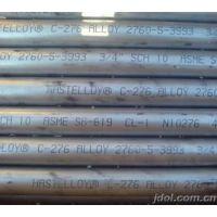 Hastelloy C-276哈氏合金钢管 (UNS N10276/W.Nr.2.4819)合金钢管