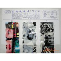 美女PU皮革 美女PVC印花皮革 PU PVC彩色皮料 箱包/手袋面料