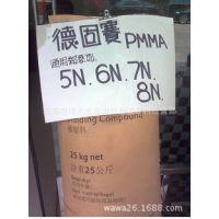 耐高温 手机保护屏用 PMMA 上海德固赛 8N