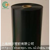 无卤阻燃PC薄膜卷材 黑色非卤PC塑料薄膜 可订货生产