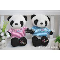 全网!厂家直销价!毛绒玩具批发16cm黑白条纹穿衣熊猫公仔