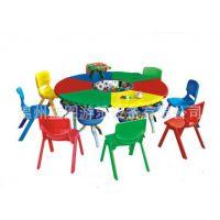蓝图【儿童桌椅】厂家直销 颜色多样 圆桌方桌 月亮桌 组合拼桌