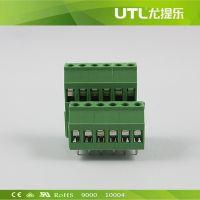铜鼻子接线端子MU2.5H2L5.0(5.08)  公母接线端子  铜接线端子