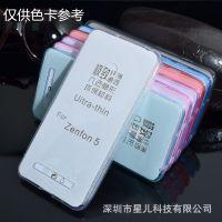 厂家现货 华硕Fonepad 7 FE375CG布丁套 超薄软套DIY素材壳流沙壳