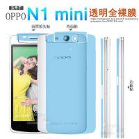 批发迷你OPPO N1mini N5117高清手机贴膜高透背面贴透明手机贴纸