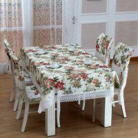 月和家思 高档田园蕾丝桌布餐桌布布艺桌椅套 圆桌 台布套装 特价
