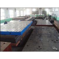 腾威机械:T型槽铸铁平板/U型槽铸铁平台  大型铸铁工作台订做
