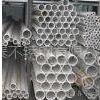 供应三水高明地区特殊规格不锈钢工业无缝管
