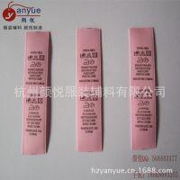 供应杭州洗水唛定制 玩具印标订做