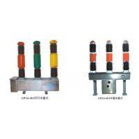 lw16-40.5 六氟化硫断路器产品展销 lw16高压断路器生产厂家 价格