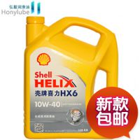 壳牌黄壳黄喜力HX6半合成机油SN 10W-40
