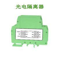 双路直流信号隔离变换器0-正负5V转0-正负5V电源电压15v