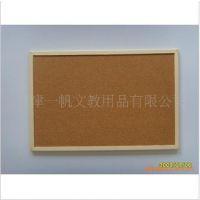 木框软木板  欢迎新老客户前来选购【图】
