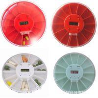 十四格电子药盒吃药提醒定时可设多个闹铃便携随身智能储药盒