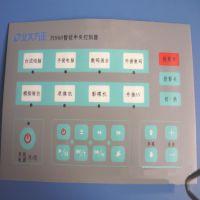 苍南标签厂供应 机器设备标签 pc丝印logo铭牌 pvc薄膜面板贴定做