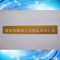 厂家生产各种企业金属标牌铭牌 各种精品机器设备标牌 欢迎订购