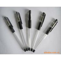 供应水性笔芯广告水笔