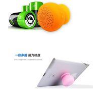 深圳电子生产无线蓝牙音箱 车载手机吸盘迷你Bluetooth speaker