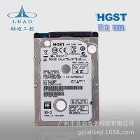 HGST/日立 HTS545050A7E380 5400转 7mm 2.5寸500GB笔记本硬盘