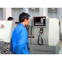 供应经济型全数控八字油槽专用机床