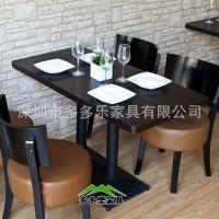 供应【武汉黄石订做】中式茶餐厅快餐店家具 餐桌
