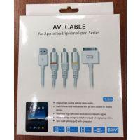 供应精品制作苹果手机壳包装盒,数据线纸盒,耳机纸盒价格优惠