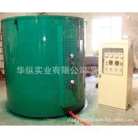 供应东莞厂家提供 650 ℃ 25KW井式电阻炉 井式回火炉