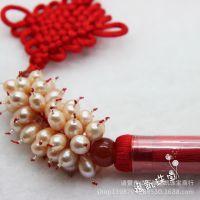 天然珍珠车挂件红色中国红珍珠车饰 中国结 麻花型珍珠车饰车挂件