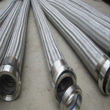 河北304不锈钢dn100pn1.6金属软管批发厂家 长度订制 乾胜牌