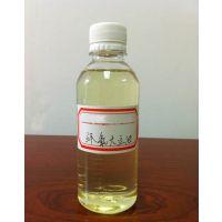 厂家直销价格 优质pvc环氧大豆油eso增塑剂 环保无毒透明无色