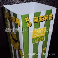 可根据客人要求定制各种形状快餐纸盒 爆米花纸质包装盒