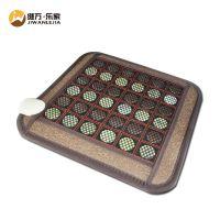 继万乐家 玉石坐垫 锗石坐垫 t电加热办公室 礼品会销 体验用座垫